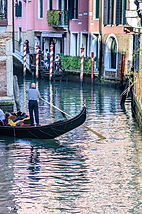Gondola 969.jpg