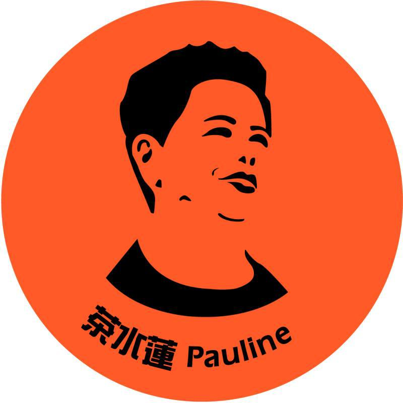 茶水蓮 PAULINE