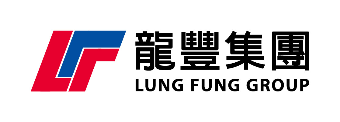 龍豐集團 Lung Fung Group