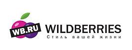 wildberriesLogo.jpg
