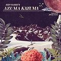 Sid Vashi Azuma Kazuma small.jpg