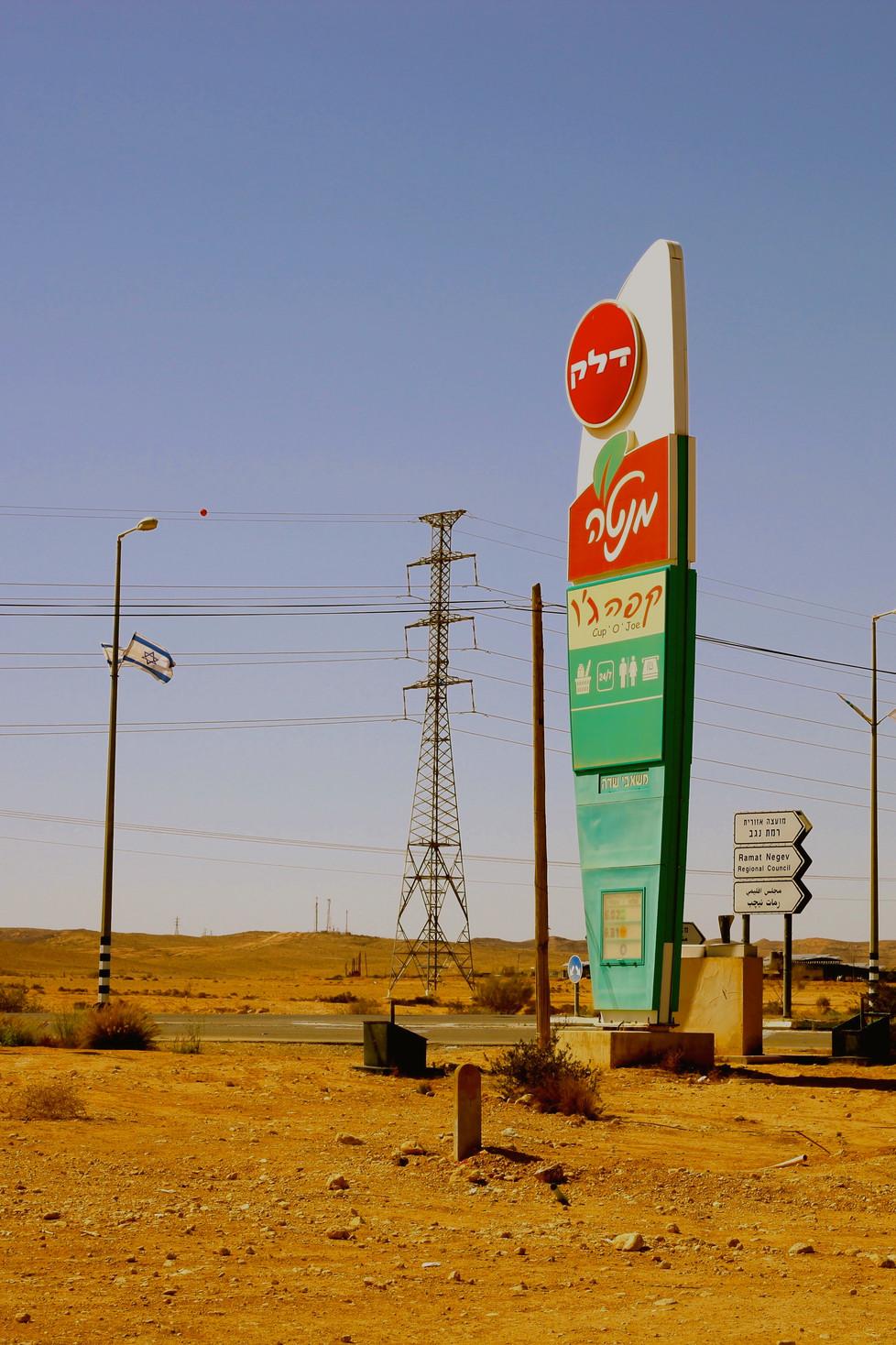 Du pétrole dans le désert