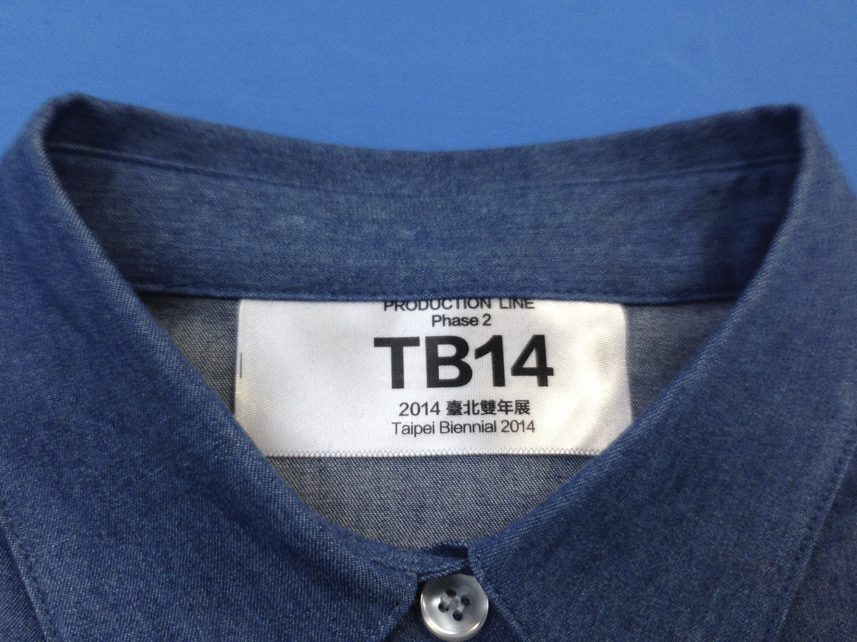 PRODUCTION LINE - MADE IN TAIWAN