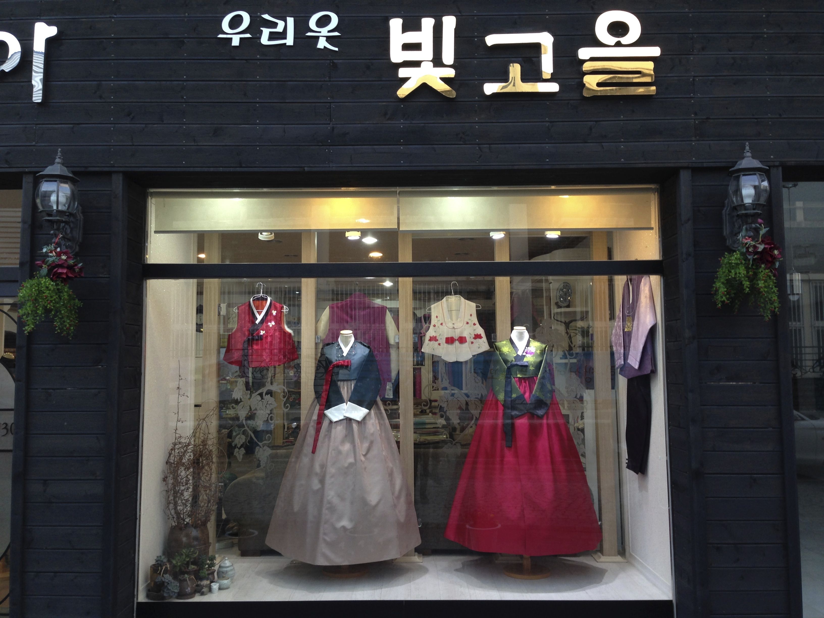 TRADITIONAL DRESS SHOP