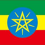 エチオピア.png