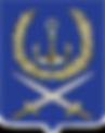 герб вилючинска