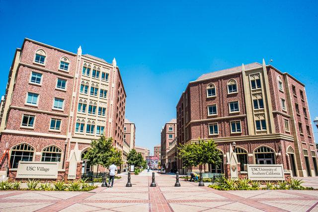 USC Village
