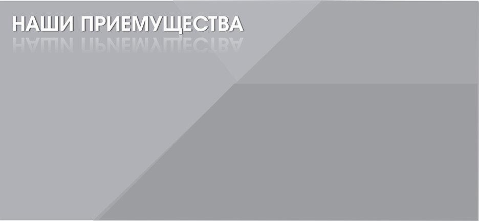 Вывески  в Орле. Наружная реклама, полиграфия, футболки, печати