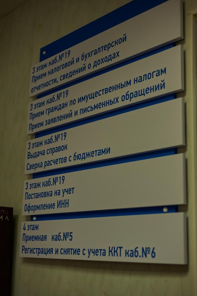 Объемный информационный стенд