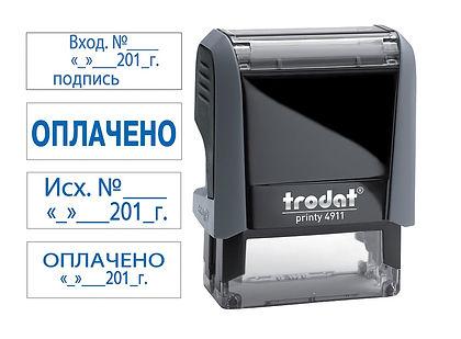 штамп факсимиле пломбиратор