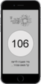 ux1home2.png