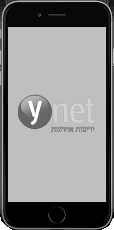 ynet1.png