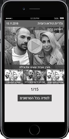 ynet2.png