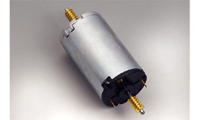 E126050 LGB Motor Short Shaft
