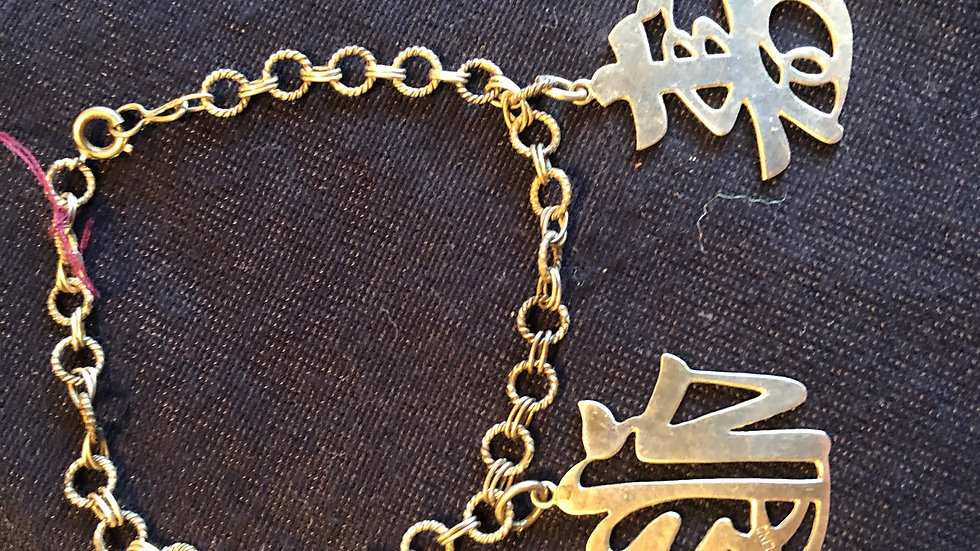 Asian Friendship Symbol Bracelet