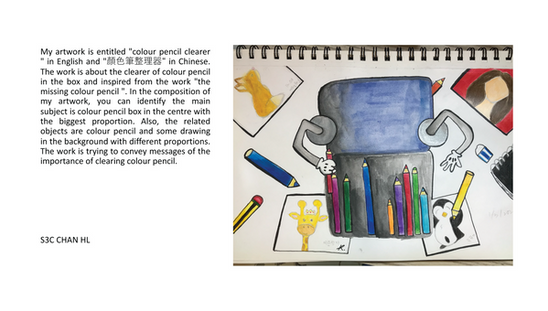 S3, From Discovery to Invention   Graphic Illustration   Sense of Social-awareness and Imagination, 2020 - 2021