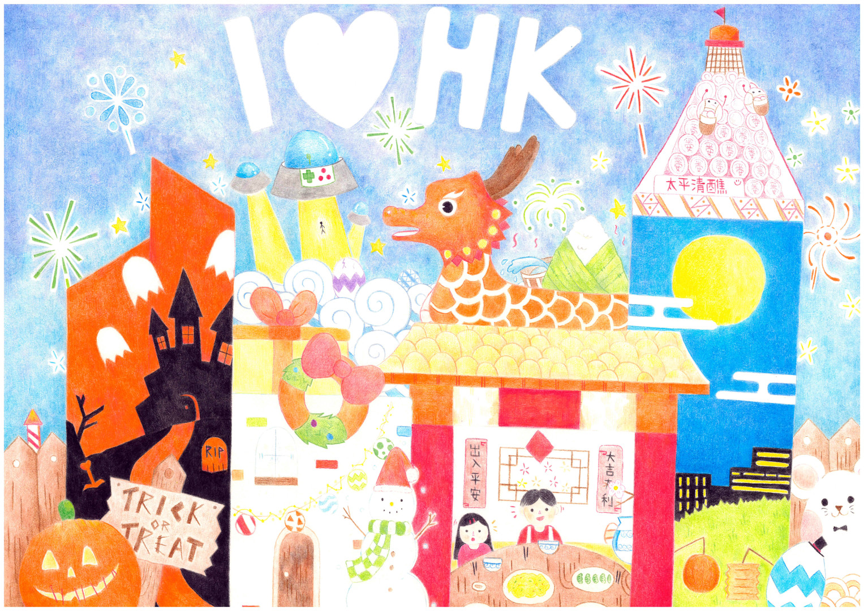 2020 - 2021 第十屆 世界兒童繪畫大獎賽(高中組) 亞軍       S4D Tang KS