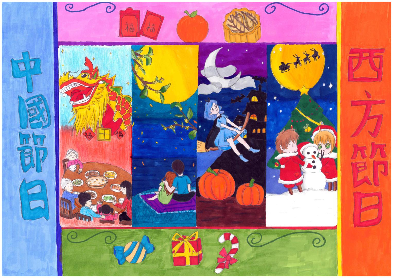 2020 - 2021 第十屆 世界兒童繪畫大獎賽(初中組)  優秀獎    S2D Yau F