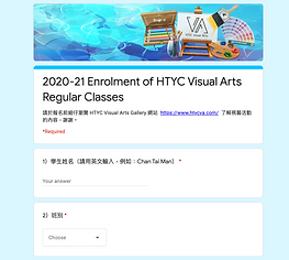 Enrolment of HTYC VA regular classes.png