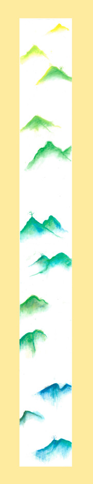 S1, A Peaceful Landscape, Chinese Landscape Painting on Rice Paper, Appreciation and Imagination, 2019 - 2020