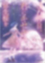 51sTJENqlQL._SX353_BO1,204,203,200_.jpg