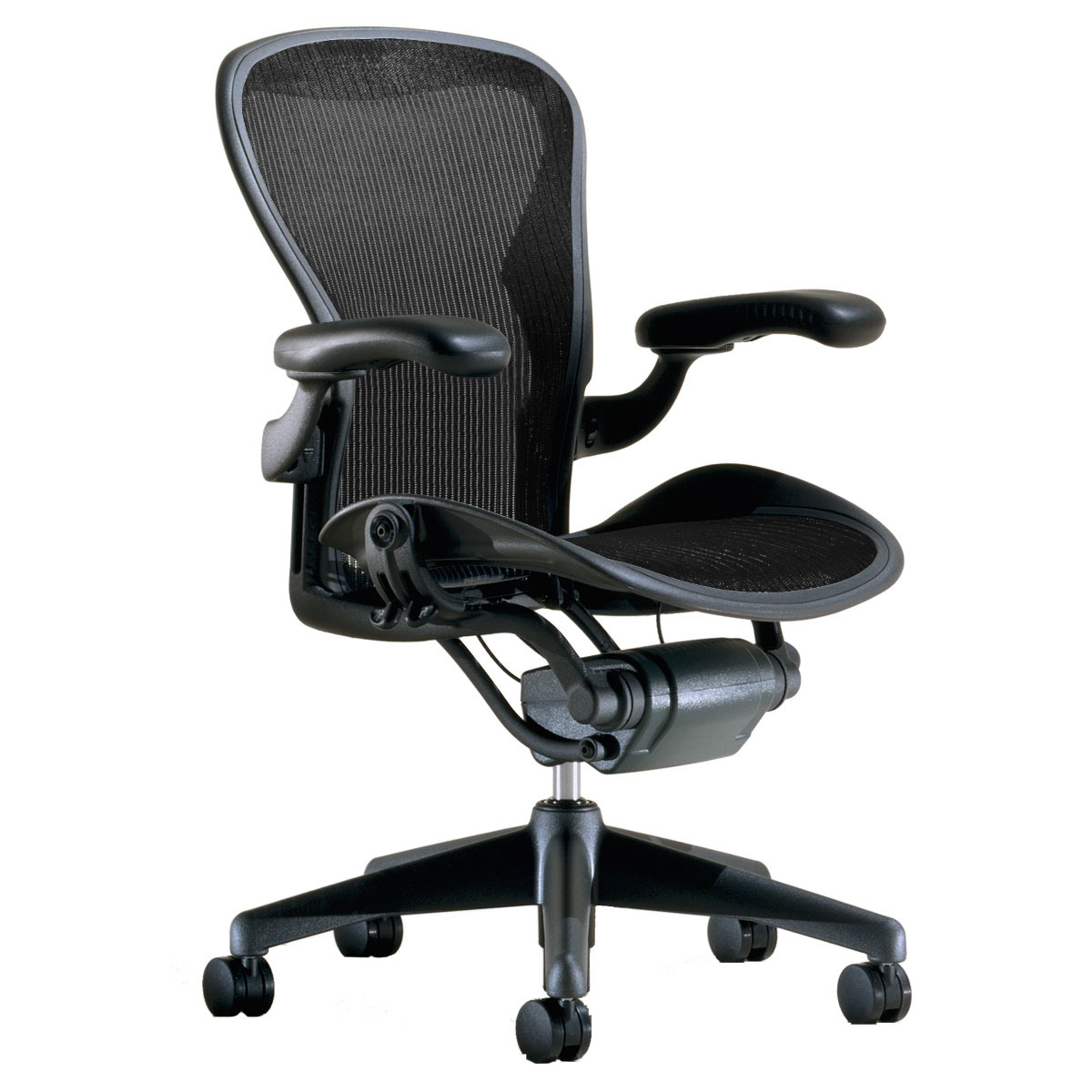Herman Miller Aeron The Perfect Chair