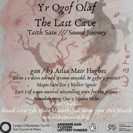 The Last Cave - Sound Journey : TONIGHT!