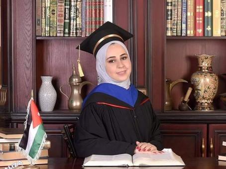 تهنئة للدكتورة آمال عبدالله المومني - Fachsprachprüfung news: Congrats Dr. Almomani