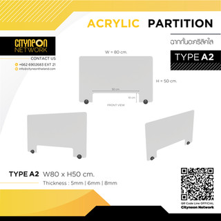Template  Arcylic Online 2000x2000 px TY