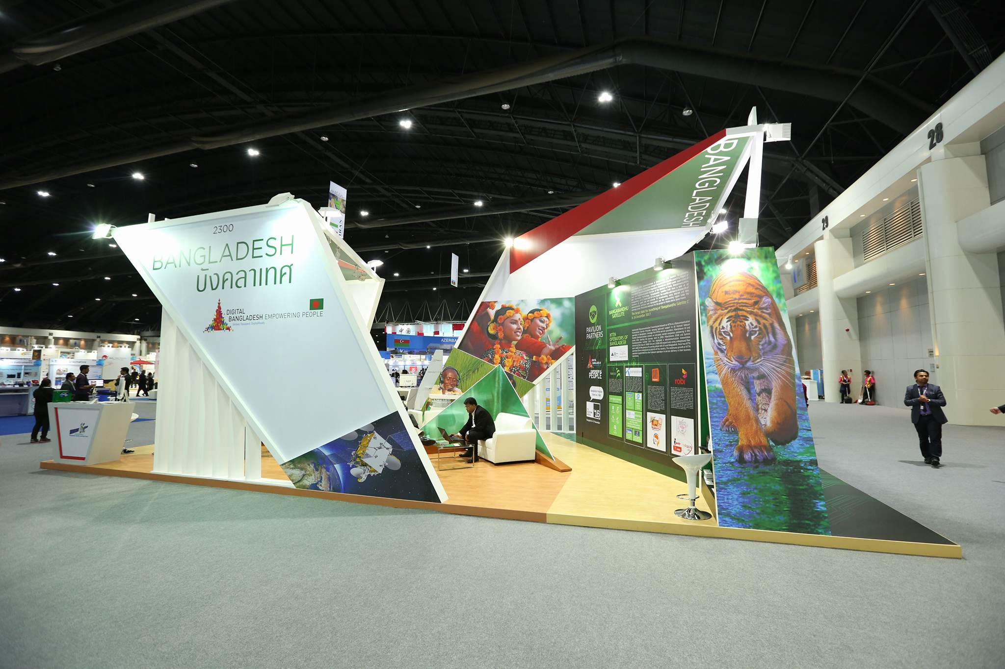 ITU 2016