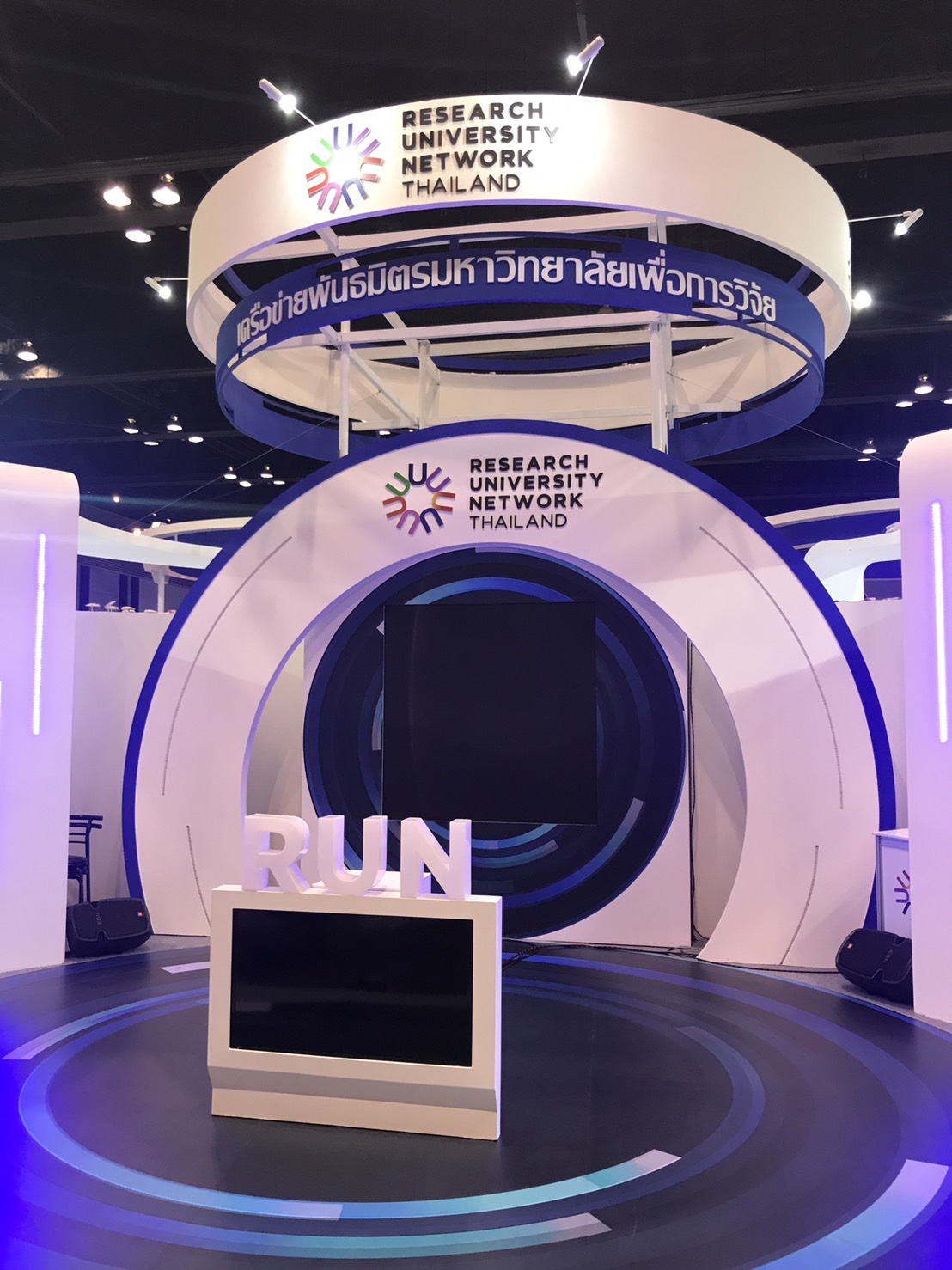 Research University Network Booth