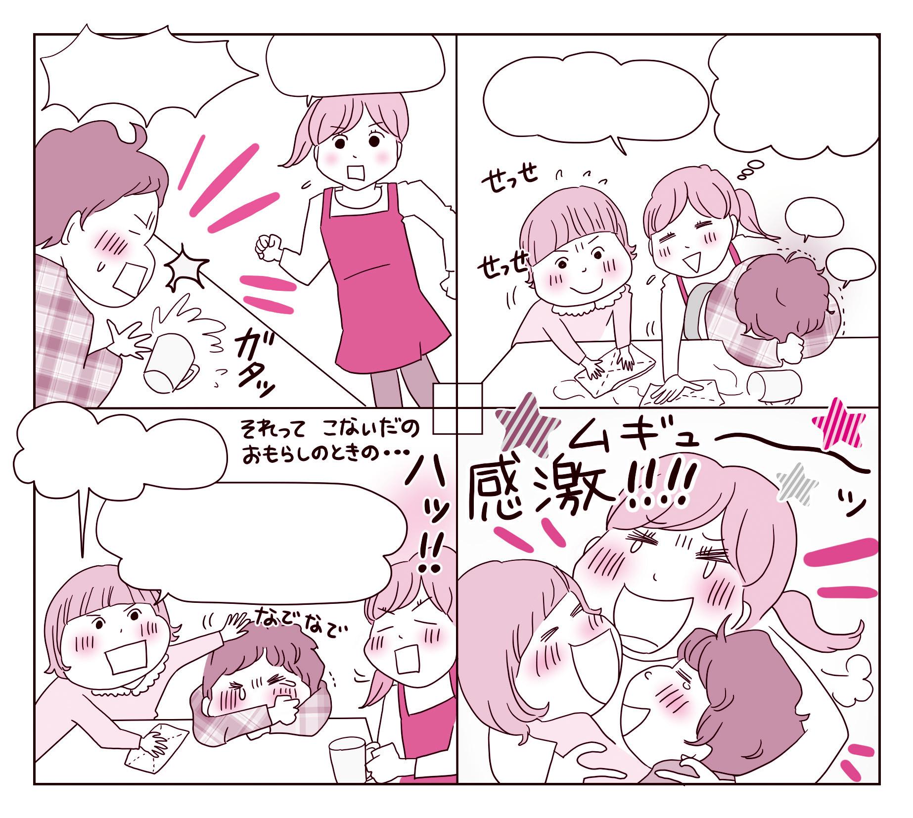 ナツメ社「0.1.2歳児担任お仕事はじめてBOOK