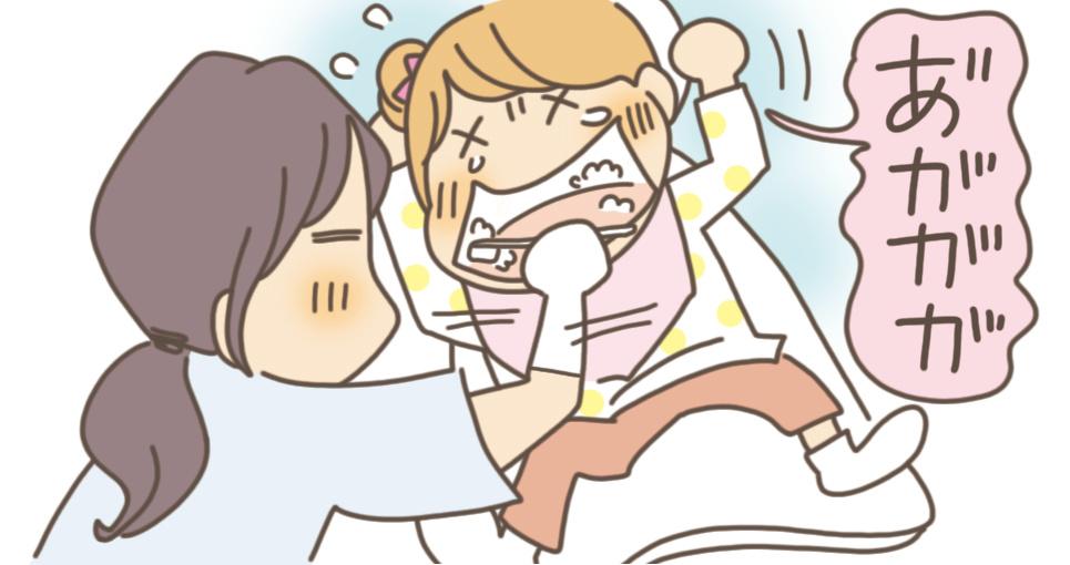 「子どもを泣かせない17の裏ワザ