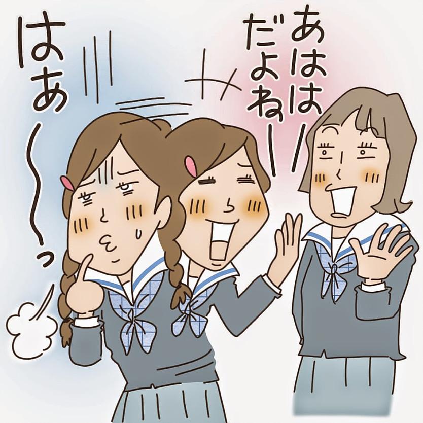 下野新聞「思春期ふぁいる」