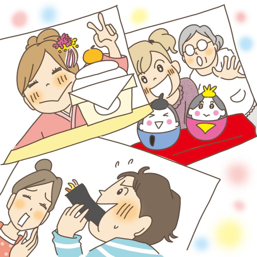 下野新聞「行事育deいこう!」
