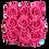 Thumbnail: 9 Roses Eternelles Fuchsia Peps - Box carrée Bois Clair