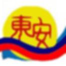 東安校徽.jpg