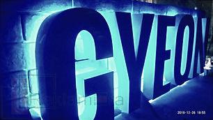 avtomoyka-vyveska-gyeon_edited.jpg