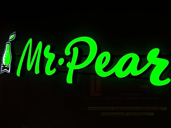 vyveska-mr-pear.jpg