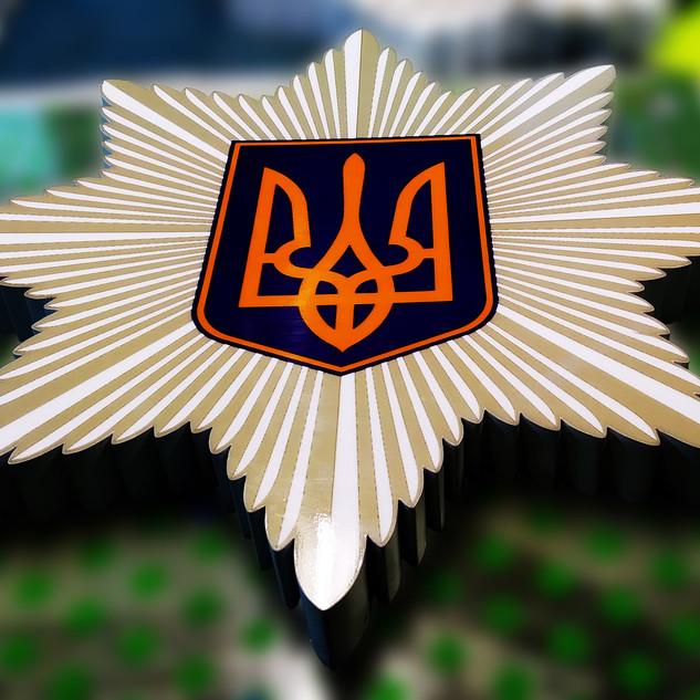 vyveska-police.jpg