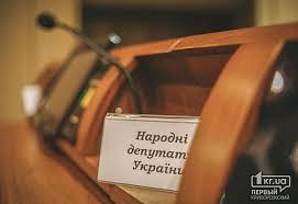 Парламент принял закон, запрещающий размещение рекламы на электроопорах и фонарных столбах.