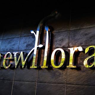 vyveska-newFlora