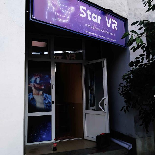 VR-Bazhana10.jpg