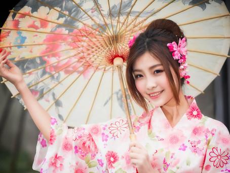 जापानी