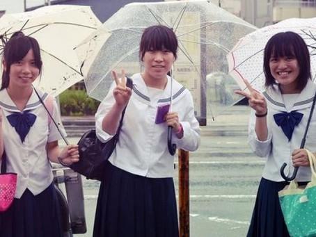 일본 소녀의 삶은 얼마나 견딜 수 없습니까?