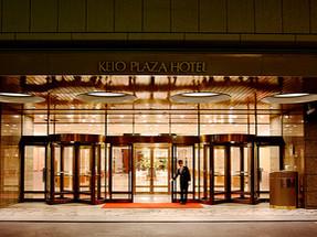 5* Keio Plaza Hotel