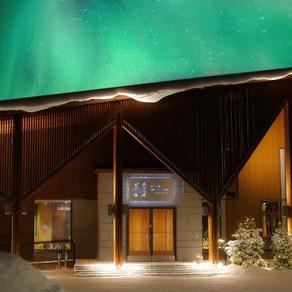 Nova Skyland hotel in Lapland