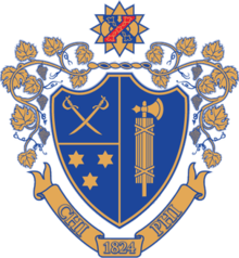 220px-Chi_Phi_Coat_of_Arms.png.png