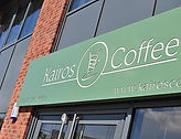 Kairos Coffee - visit our friendly coffe shop here.