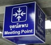 meeting-point-aéroport bangkok